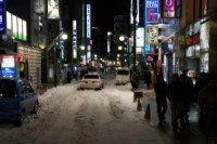 The streets of Sapporo! Foto: Carl Lundberg