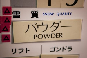 Off-piste skiing in Japan – powder, sushi and Onsen